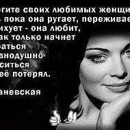Лариса Метлёва (Ульянова)