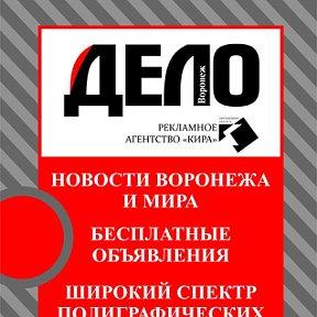 Частные Объявления Интимных Знакомства Воронежа