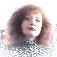 Лена Христосенко