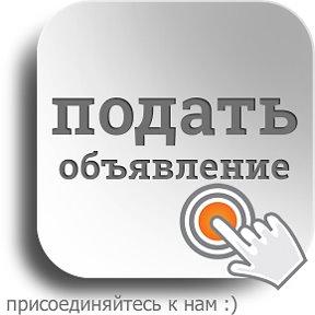 Бесплатная доска объявлений свингеров в саратове фото 368-189