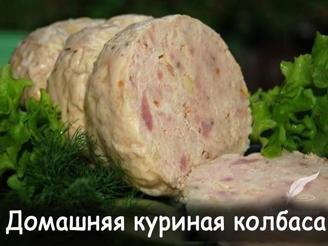 Колбаса в кружке домашняя варёная  пошаговый рецепт с