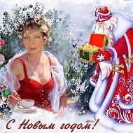 Елена Радаева(Алферова-Дзюба)