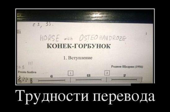 [Изображение: image?id=850426829945&t=35&a...v6z5fyURCE]