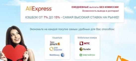 ВТБ 24 Кэшбэк карта кредитная и дебетовая условия