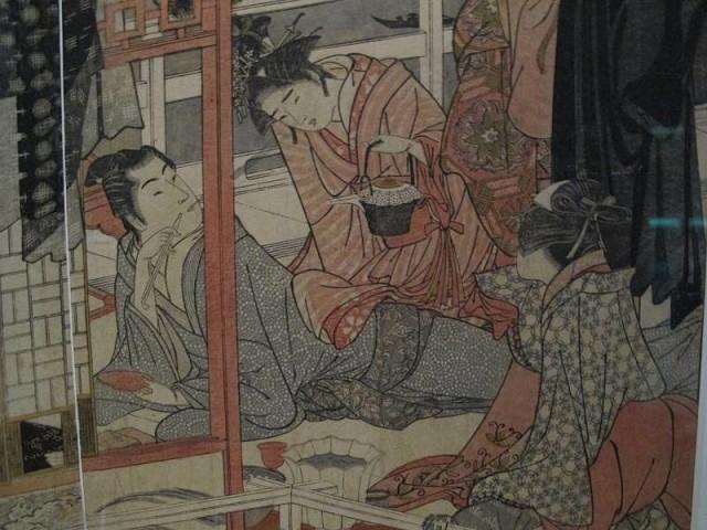 Японское наставление по сексу фото 343-16