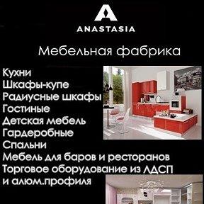 корпусная мебель на заказ г иваново
