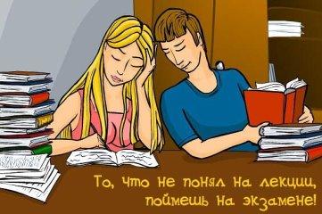 Барахолка letgo Украина Доска объявлений Реклама ru Дипломы Курсовые Контрольные