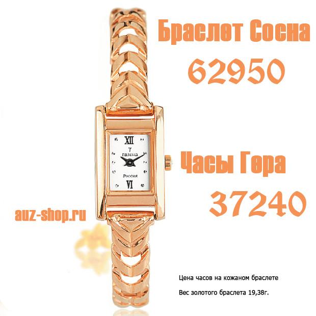 8951d0aebd39 Каталог золотых часов Гамма  цены и фото. Купить наручные золотые часы на  официальном сайте Амурского ювелирного завода