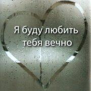 картинка я без тебя не могу