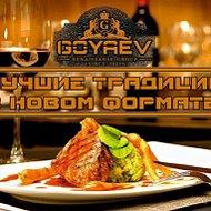 GOYAEV RENAISSANCE GROUP