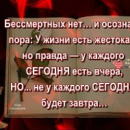 Алла Олейник (Калуцкая)