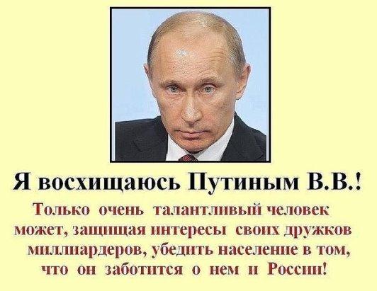 Картинки по запросу Отцы и дети псевдофеодальной России
