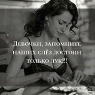 سنام امرأة سعيدة