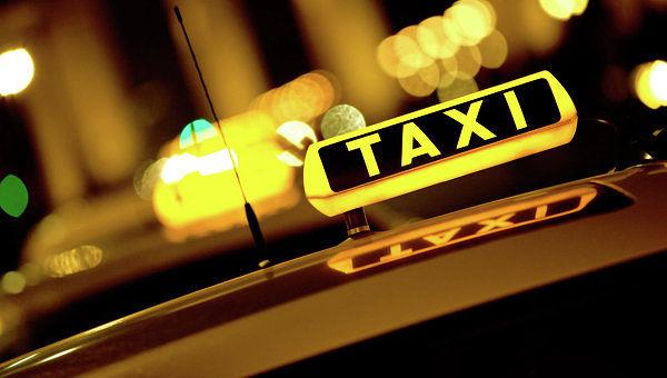 Такси максим черкесск приложение