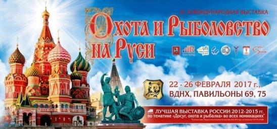 Билеты на Уральские Пельмени Купить билеты на шоу