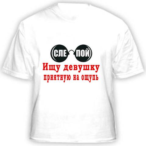 саня, 40, Lipetsk