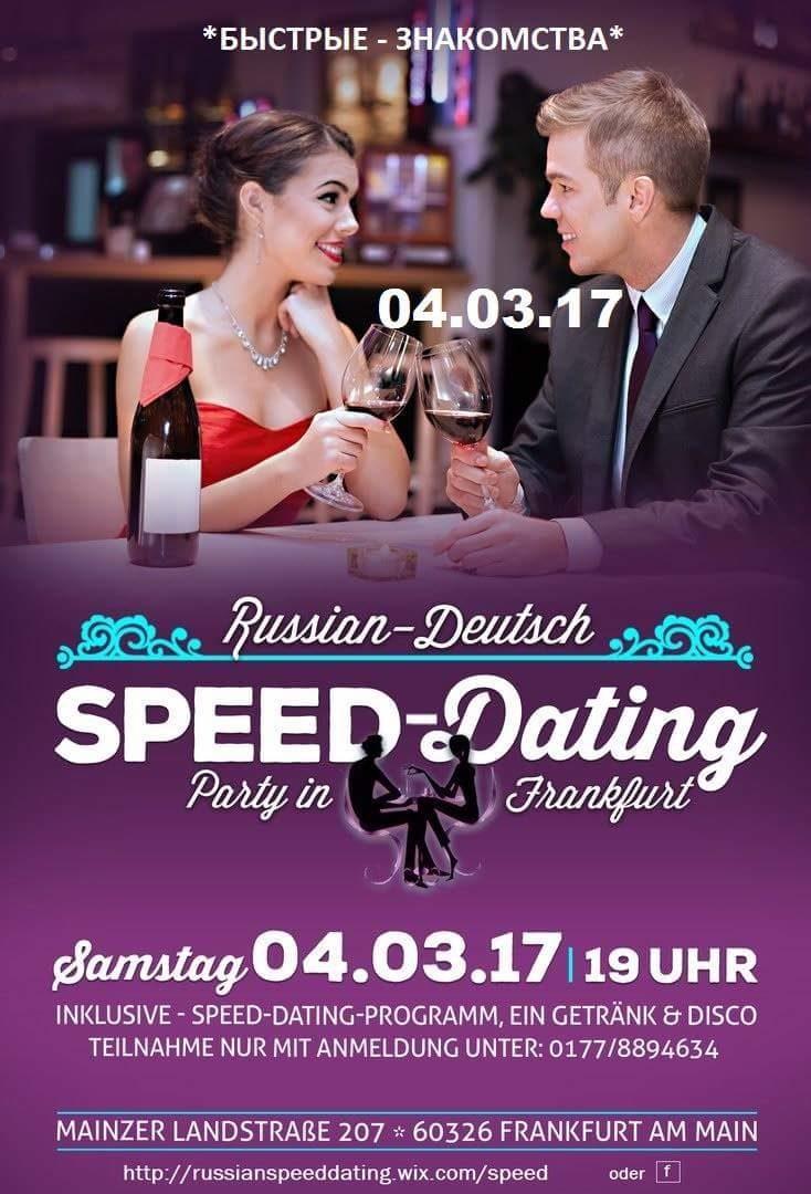 Германии вечеринки знакомств в