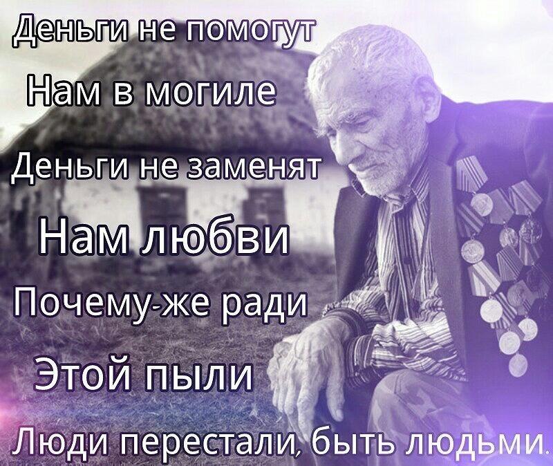 https://i.mycdn.me/image?id=851849438777&t=3&plc=WEB&tkn=*1-78SL5YbXIGcJrSCun8RdB5zok