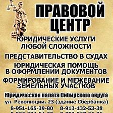 ДОСКА ОБЪЯВЛЕНИЙ г.г.Осинники, Калтан, Новокузнецк   OK.RU c7cc40824d0