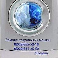Андрей Карпенко Мастер стиралок в Гомеле