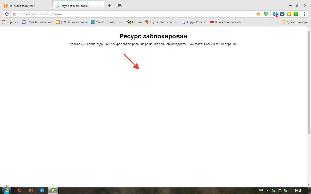 Пользователи из Кемерова не могут зайти (блокировка по решению госорганов власти РФ) Image?id=852129152464&t=3&plc=WEB&tkn=*1rDo_XZj5XAuXianvXGs9Y_V_1A