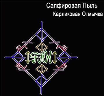 Карликовая отмычка (для взлома замков) Image?id=852153914408&t=0&plc=WEB&tkn=*97KFRxichDozwAOHnRlhRzVfxok