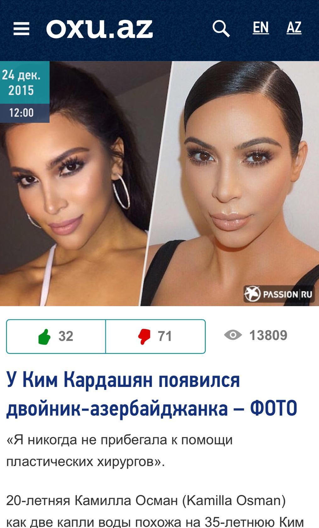 Русские частное групповой секс азербайджанцев частное