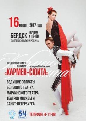 Афиша спектаклей в Москве Афиша театров Москвы на 2017 год
