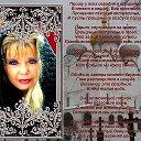 Галина Шевченко (Короткова)