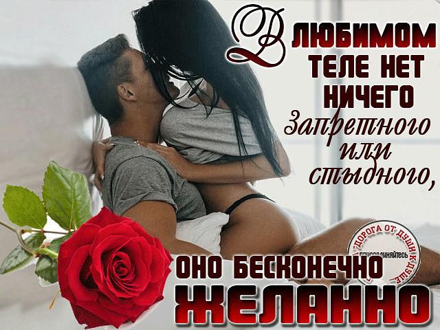 kak-ya-lyublyu-seks-foto