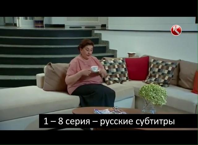 Смотреть бесплатно видео для взрослых на русском языке фото 398-843