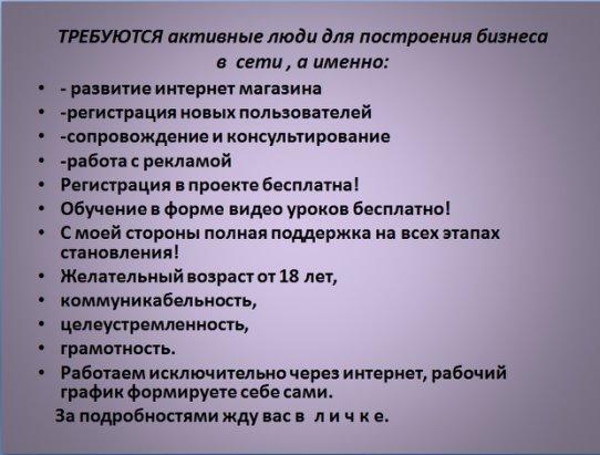 Контрольные курсовые дипломные работы в Иваново