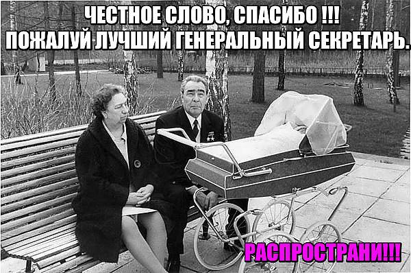 Картинки по запросу Расцвет СССР