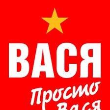 Продам дом Первомайский район Комсомольск состояние удовлетворительно есть постройки цена 150т руб телефон 9521830932