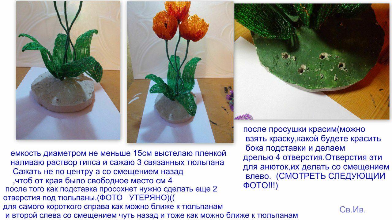 Весенние первоцветы Image?id=853283691615&t=3&plc=WEB&tkn=*csb-CUjj7yUZrKUwolLRUvXQDxQ