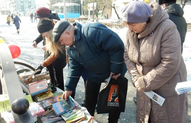 Книги - для людей!
