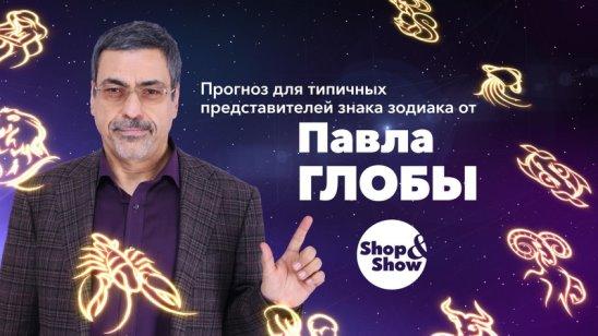 Рак гороскоп на завтра для вашего знака бесплатный