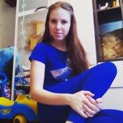 Авгина моей подруги фото 340-138