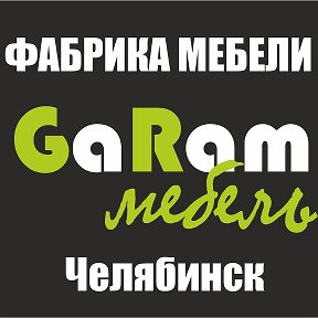 фабрика мебели Garam