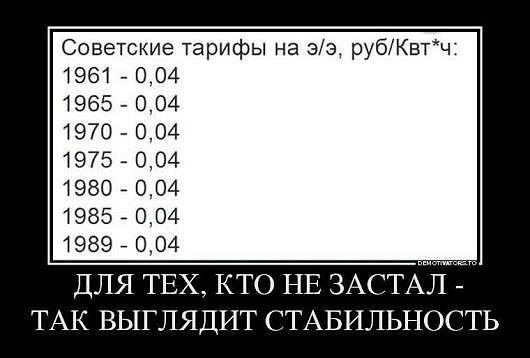 https://i.mycdn.me/image?id=853555429678&t=35&plc=WEB&tkn=*kNe5SiFvyTYLQtveM7CMjMtJlbA