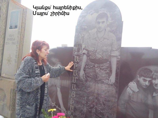 Image result for Անուշիկ Հակոբյան
