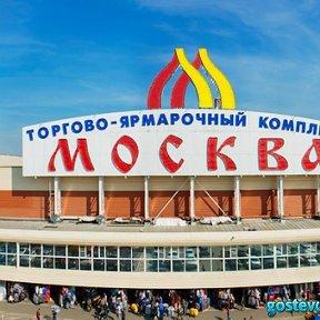 995d2aa9fd3d ТЦ Москва в Люблино