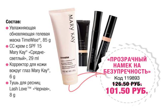 meri-key-produktsiya-po-nomeru-kak-trahaetsya-kseniya-zavorotnyuk