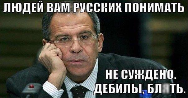 ya-stala-russkoy-blyadyu-video