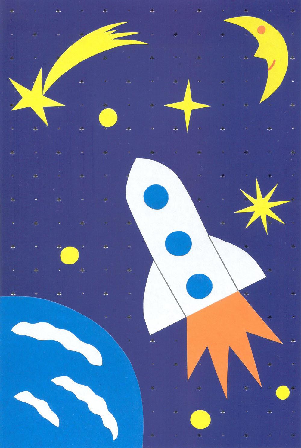 Открытки открытка, открытка ко дню космонавтики 4 класс