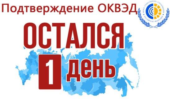 Приказ 1012н от 23. 12. 2009 минздравсоцразвития.