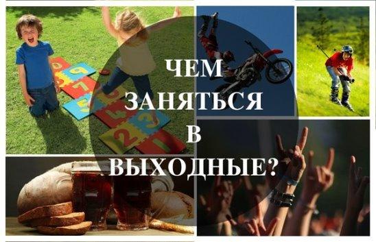 Океанариумы в Москве  Москвариум на ВДНХ и в ТРЦ РИО