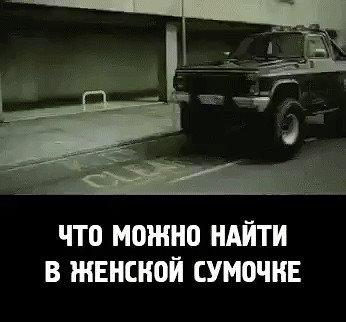 Русский пикап видео вика фото 20-141