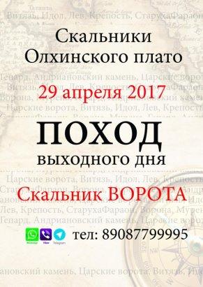 Контрольные курсовые дипломные работы для РГТЭУ Комментировать0