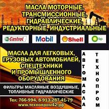 Маты минераловатные прошивные марки МП, м1, м2, м3, м75, м100, м125, минвата, минматы минеральные Содержание: Маты минераловатные прошивные, минматы м1, м2, м3, м75, м100, м125, маты минераловатные, ГОСТ 21880-94, гост 21880-2011, так же маты базальтовые различных марок и плотности в обкладочном материале и без, минвата, мат минераловатный, мат минеральный, М 1, упакованные в стрэтч пленку М 2, на металлической сетке с 1-й стороны М 2, на металлической сетке с 2-х сторон М 3, на стеклоткани с 1-й стороны.